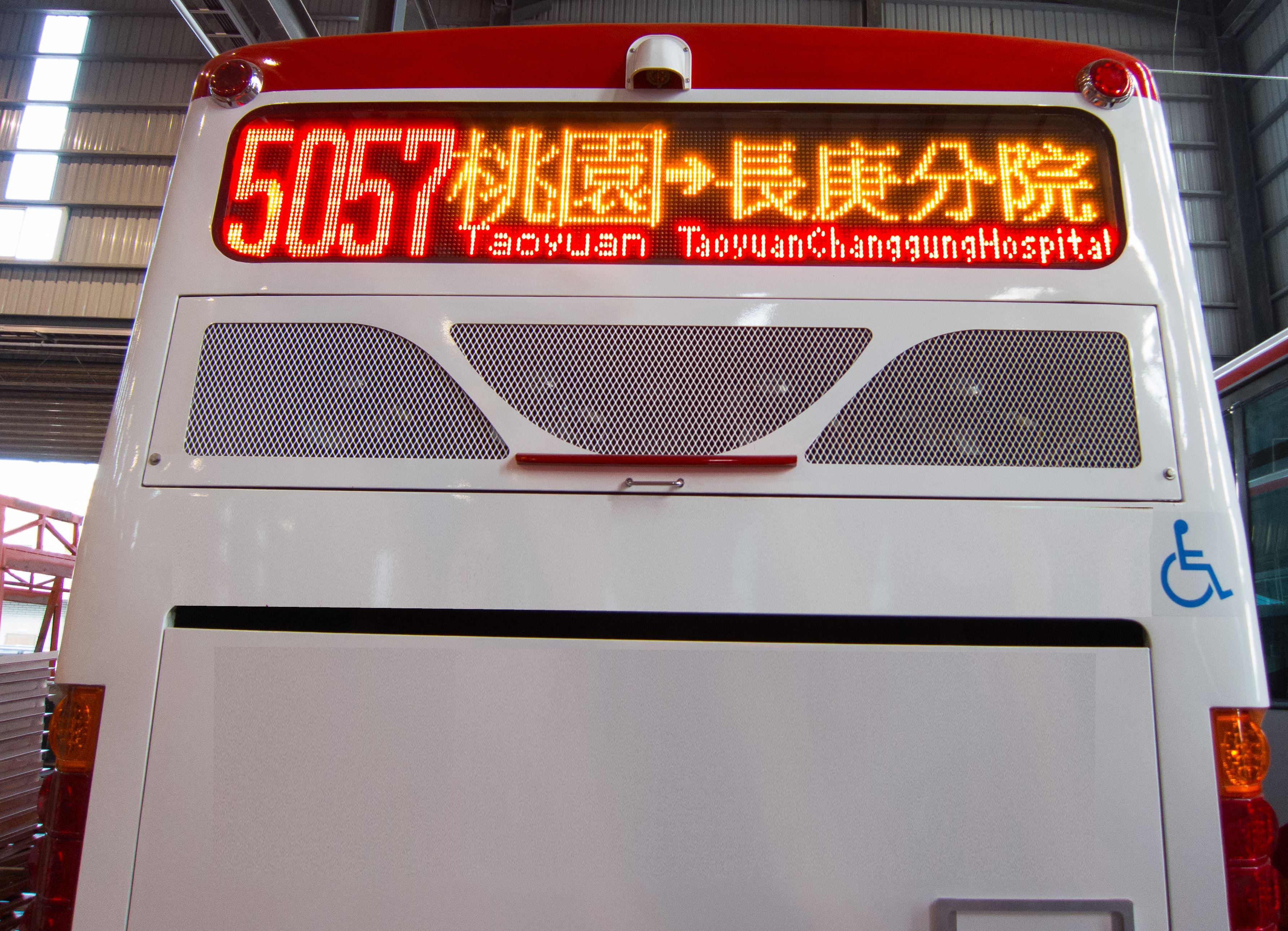 Rear LED Display